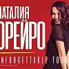 nataliaoreiro_flaunt_nu_005.jpg